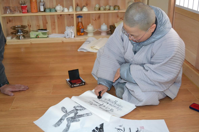 크기변환_강릉문화원20121205템플사진 066