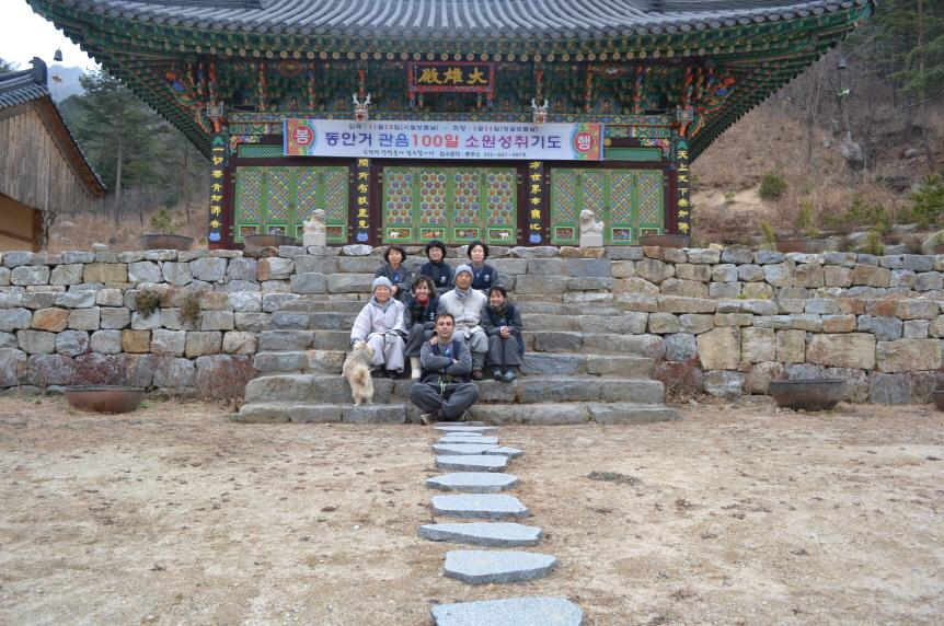 크기변환_강릉문화원20121205템플사진 068